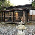 【おおま宿坊 普賢院】イケメン坊主が営む日本最北端の宿坊がイケてる理由