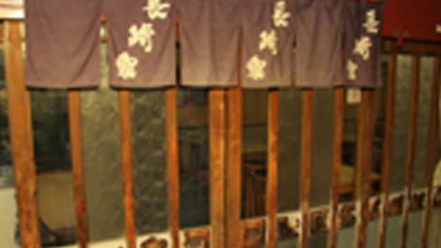 黒石にぴったりはまった食堂・・・長崎家