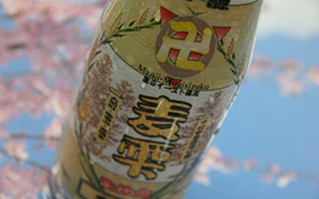 大間町の寺ビール