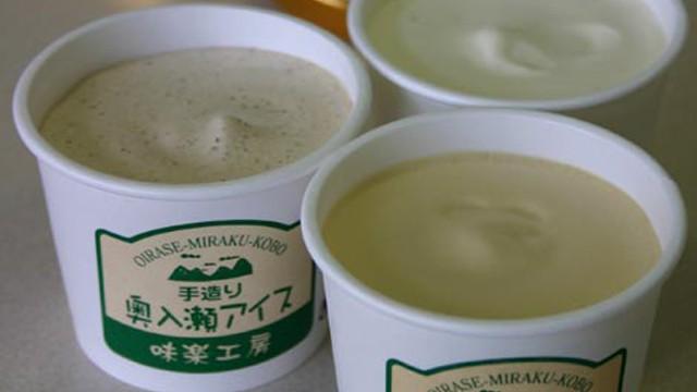 あおもり地カップアイス 【1】