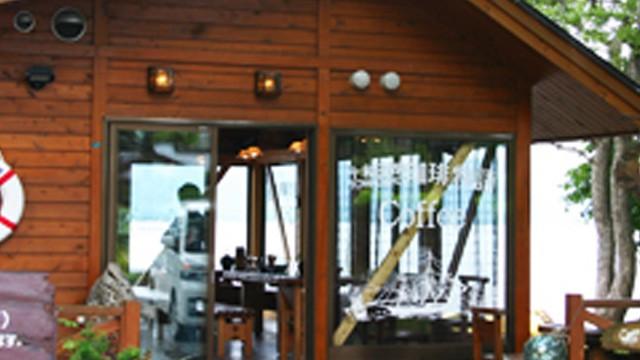 十和田湖の素敵なランチタイム2
