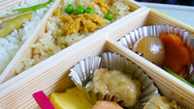 お米のお菓子