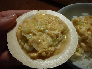 「貝焼き味噌」、普通のお鍋で作ったら「卵味噌」(所要時間5分)