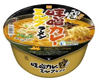 「味噌カレーミルクラーメン」カップ