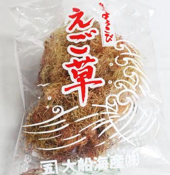 天ぷらではない「えご天」