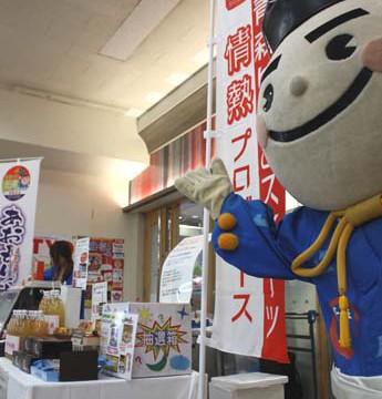 青森駅でりんごスイーツ達が!