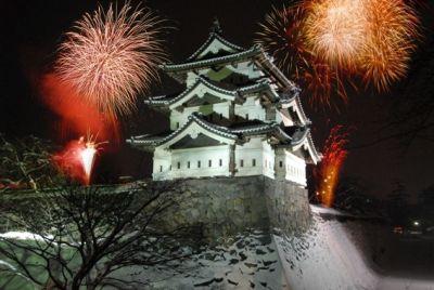 「弘前城築城400年祭」