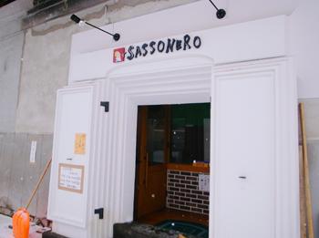 SASSO NERO(サッソネロ)
