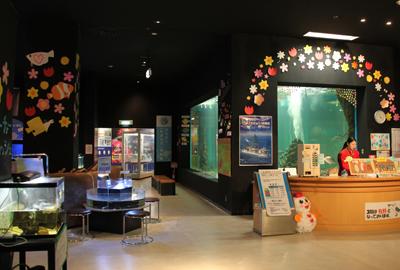 八戸市水産科学館