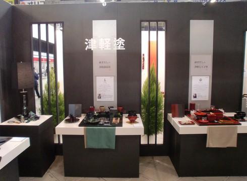 テーブルウェアフェスティバル2012