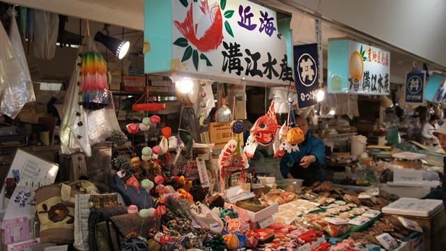 おばあちゃんの背中の記憶~古川市場界隈~
