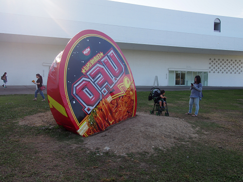 「化け物展」開催中の青森県立美術館にUFO墜落!?