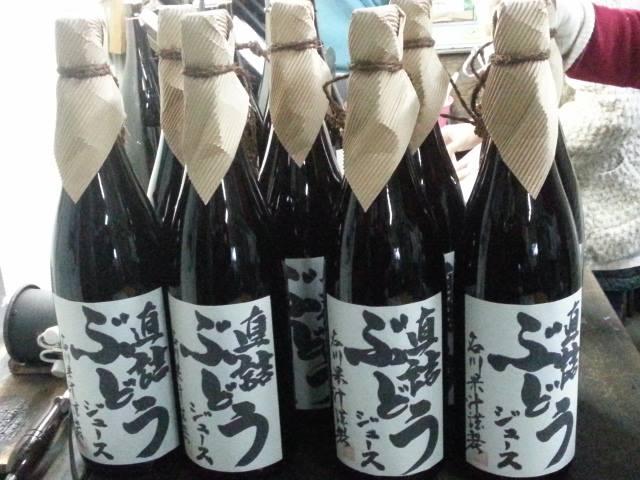 手作りにこだわるピュアなぶどうジュース「名川果汁」
