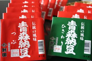 かくた武田 「青森納豆」4