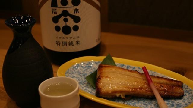 青森の日本酒を徹底的に愉しむ