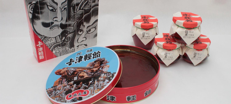 150年以上愛され続ける天然甘味料「津軽飴」