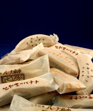 いつまでも食べたい津軽の風土菓子「バナナ最中」
