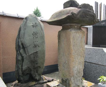 お江戸の津軽を訪ねて ~長寿寺~
