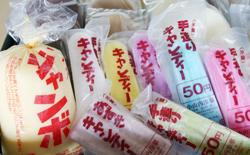津軽アイスキャンディー2 「岩木のキャンデー屋」