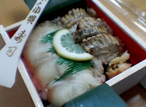 青森空港の「平目のえんがわ炙り寿司」