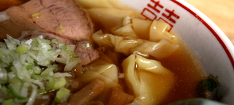 来々軒のワンタン麺