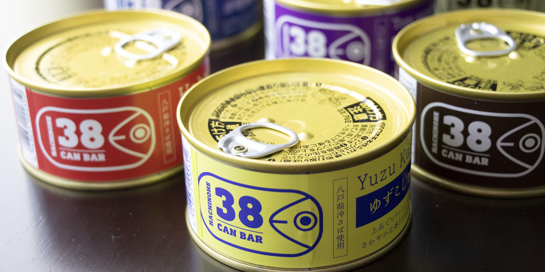 サバ缶 トムヤムクン