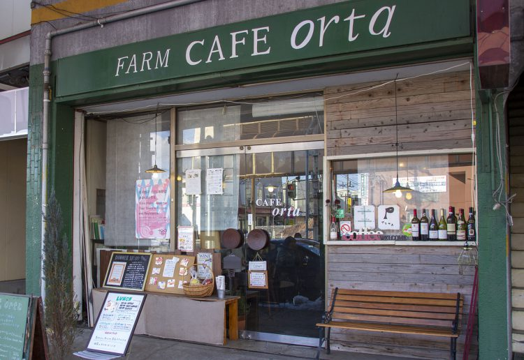 farm cafe orta