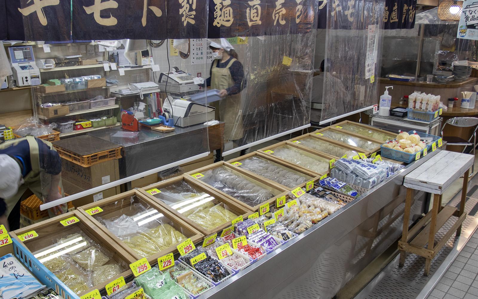 アキモト製麺店舗