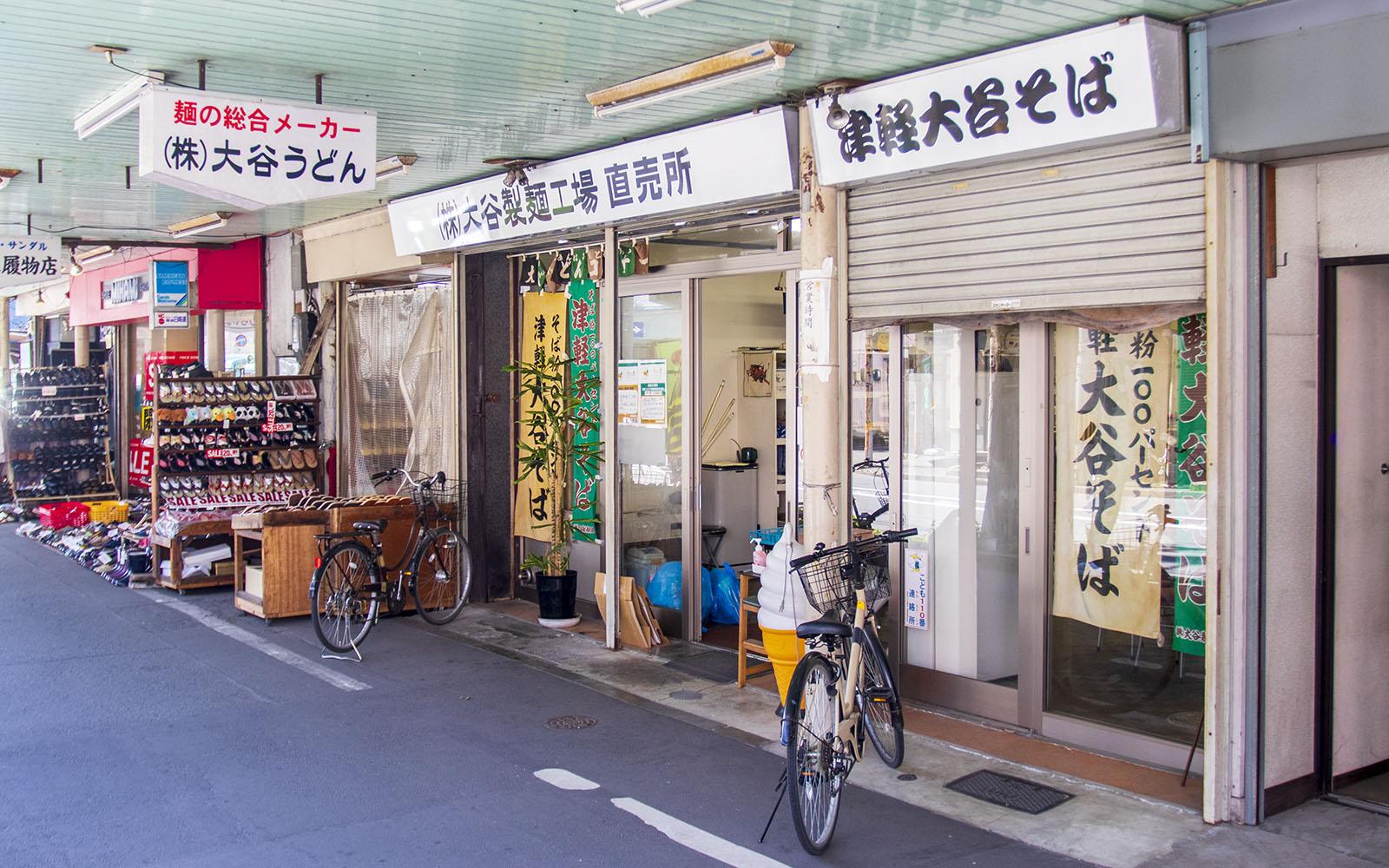 大谷製麺工場直売所_外観