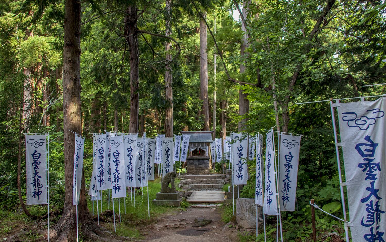 岩木山神社_白雲神社