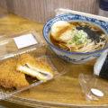 アキモト製麺の津軽そば、おかずのハマダの筋子おにぎりと納豆はんぺん